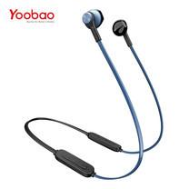 หูฟังบลูทูธ Yoobao bluetooth earphone YB-503 - Blue