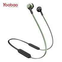 หูฟังบลูทูธ Yoobao bluetooth earphone YB-503 - Green
