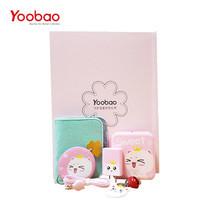 YOOBAO GIFT BOX STYLE 1 M25 V2 - SWEET CAT (Powerbank 20000 mAh/สาย Micro USB/Adapter/พวงกุญแจ/กระจก/ถุงผ้า)