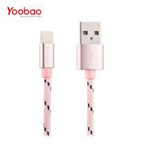 สายชาร์จ Yoobao Lightning Cable YB422 Ribbon 100 cm. - Pink