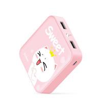 แบตเตอรี่สำรอง Yoobao Power Bank M25-V2 20000mAh - M1 Sweet Cat
