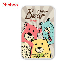 แบตเตอรี่สำรอง Yoobao PowerBank M25-S5 20000 mAh - Three Bear