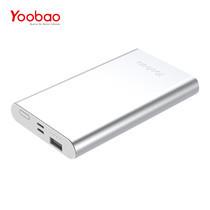 แบตเตอรี่สำรอง Yoobao Power Bank รุ่น YB-P13 13000mAh - Silver
