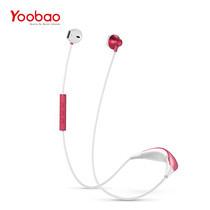 หูฟังบลูทูธ Yoobao Bluetooth Headset YBL-112 - Red