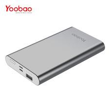 แบตเตอรี่สำรอง Yoobao Power Bank YB-P13 13000mAh - Grey