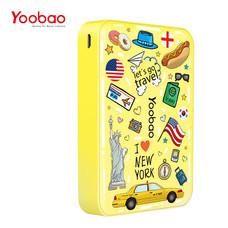 แบตเตอรี่สำรอง Yoobao Power Bank YB-M25-S1 20000 mAh - Yellow