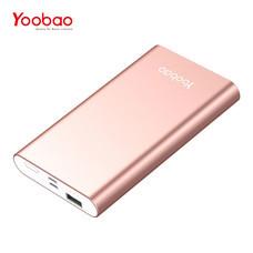 แบตเตอรี่สำรอง Yoobao Power Bank YB-P13 13000mAh - Rose Gold