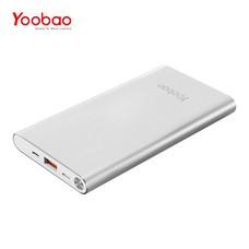 แบตเตอรี่สำรอง Yoobao Power Bank รุ่น YB-A20 20000mAh - Silver