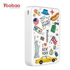แบตเตอรี่สำรอง Yoobao Power Bank YB-M25-S1 20000 mAh - White