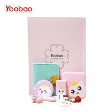 YOOBAO GIFT BOX STYLE 4 M25 V2 - PINK CAT (Powerbank 20000 mAh/สาย Micro USB/Adapter/พวงกุญแจ/กระจก/ถุงผ้า)