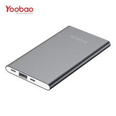 แบตเตอรี่สำรอง Yoobao Power Bank YB-P8 8000mAh - Grey