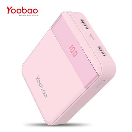 แบตเตอรี่สำรอง YOOBAO POWERBANK Q20C 20000 MAH - Pink