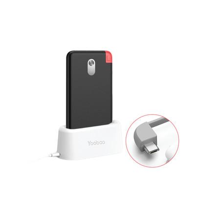 Yoobao Share Series Power Bank S16KA 16000mAh (Black)+Charging Dock – Micro USB