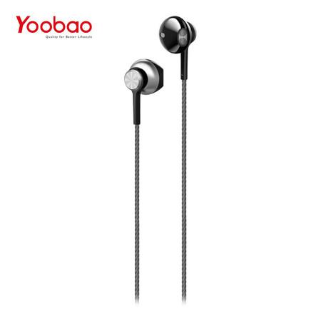 หูฟัง Yoobao Wire earphone YBL2 - Metal