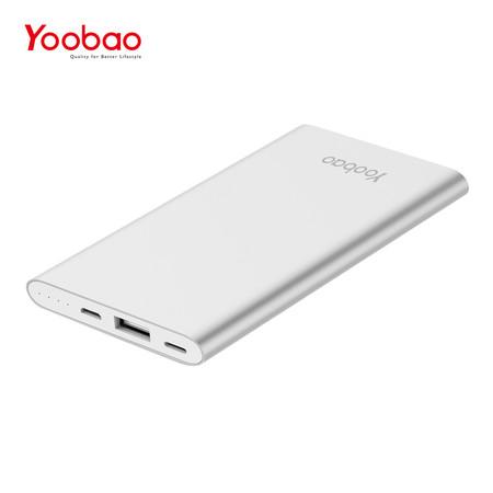 แบตเตอรี่สำรอง Yoobao Power Bank รุ่น YB-P8 8000mAh - Silver