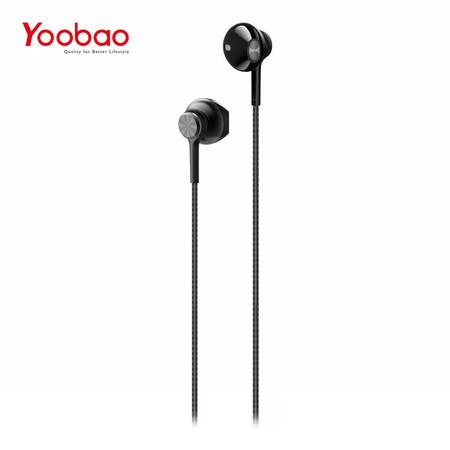 หูฟัง Yoobao Wire earphone YBL2 - Black