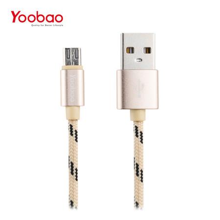 สายชาร์จ Yoobao Micro USB Cable YB423 Ribbon 150 cm. - Gold