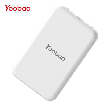 Yoobao Power Bank B8 8000 mAh - White