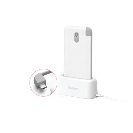 Yoobao Share Series Power Bank S16KA 16000mAh (White)+Charging Dock - Micro USB