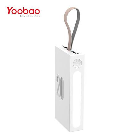 Yoobao Power Bank B20-V3 30000 mAh - White