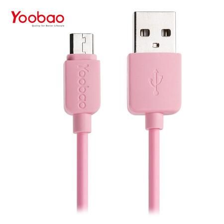สายชาร์จ Yoobao Micro USB YB411 100 cm. - Pink