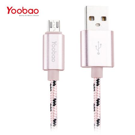 สายชาร์จ Yoobao Micro USB Cable YB423 Ribbon 100 cm. - Pink