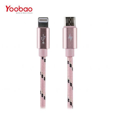 สายชาร์จ Yoobao YB452 2 In 1 Charging Cable 120cm. - Pink