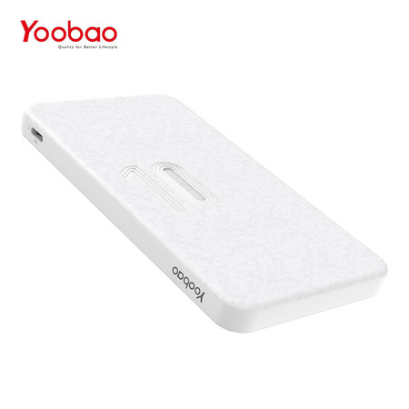 Yoobao Power Bank B10-V2 20000 mAh - White