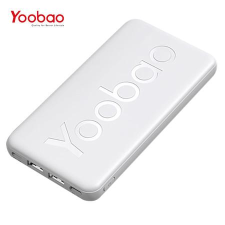 YOOBAO POWERBANK P2T 20,000 mAh - White