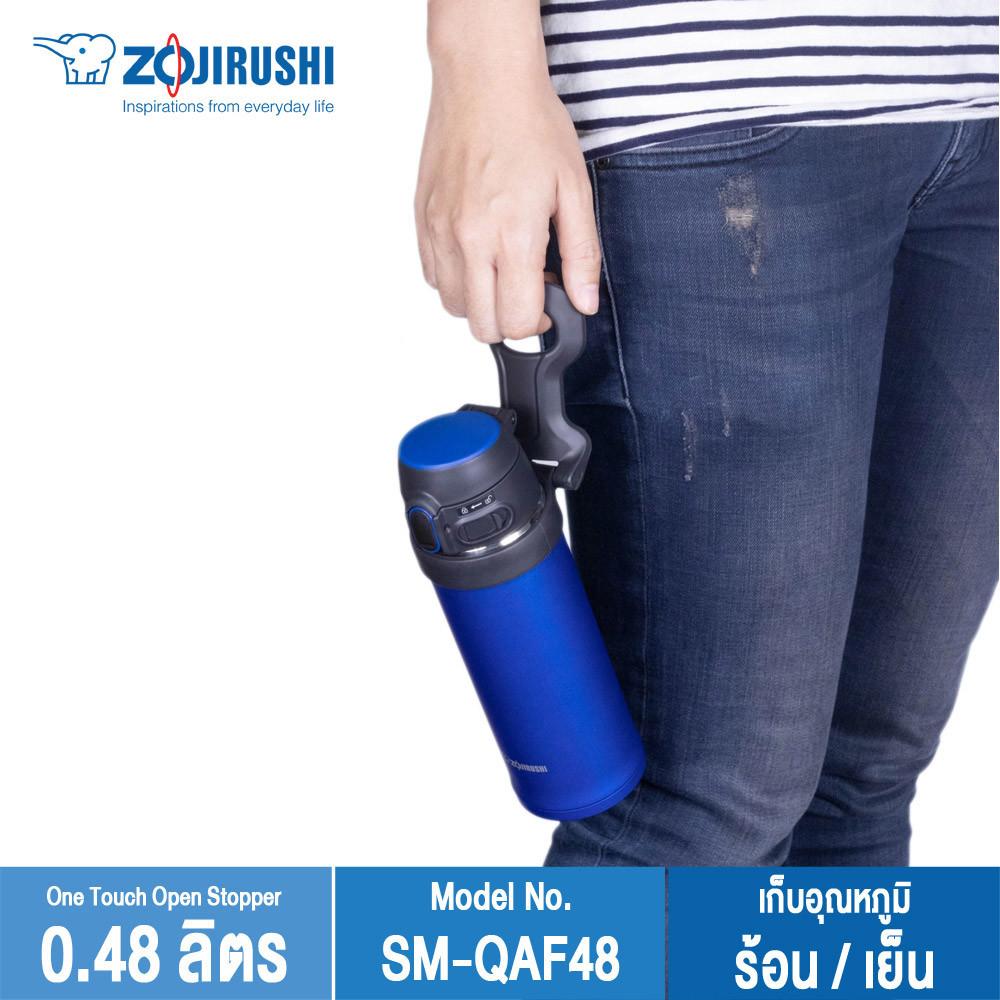09-sm-qaf48-ak-zojirushi-%E0%B8%81%E0%B8