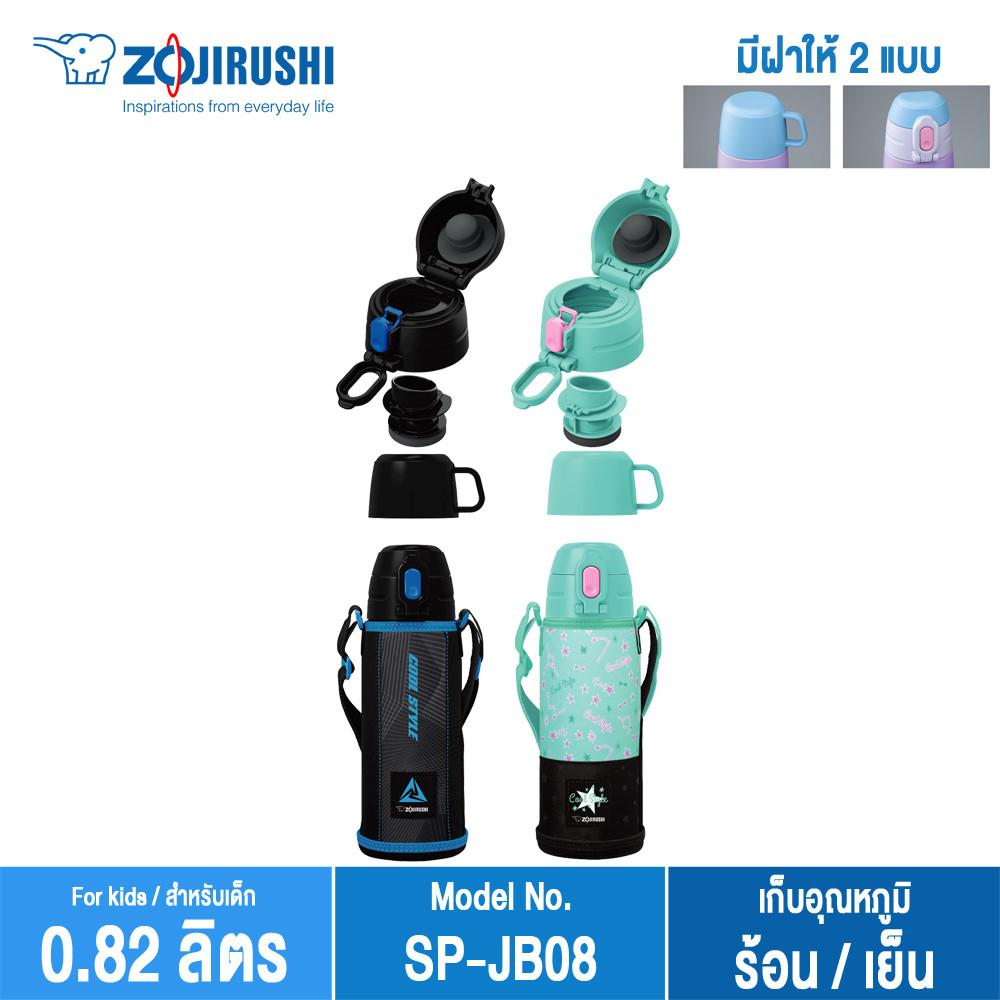 sp-jb08-5.jpg