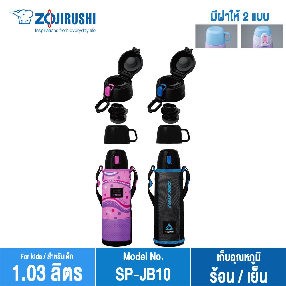 sp-jb10-5.jpg