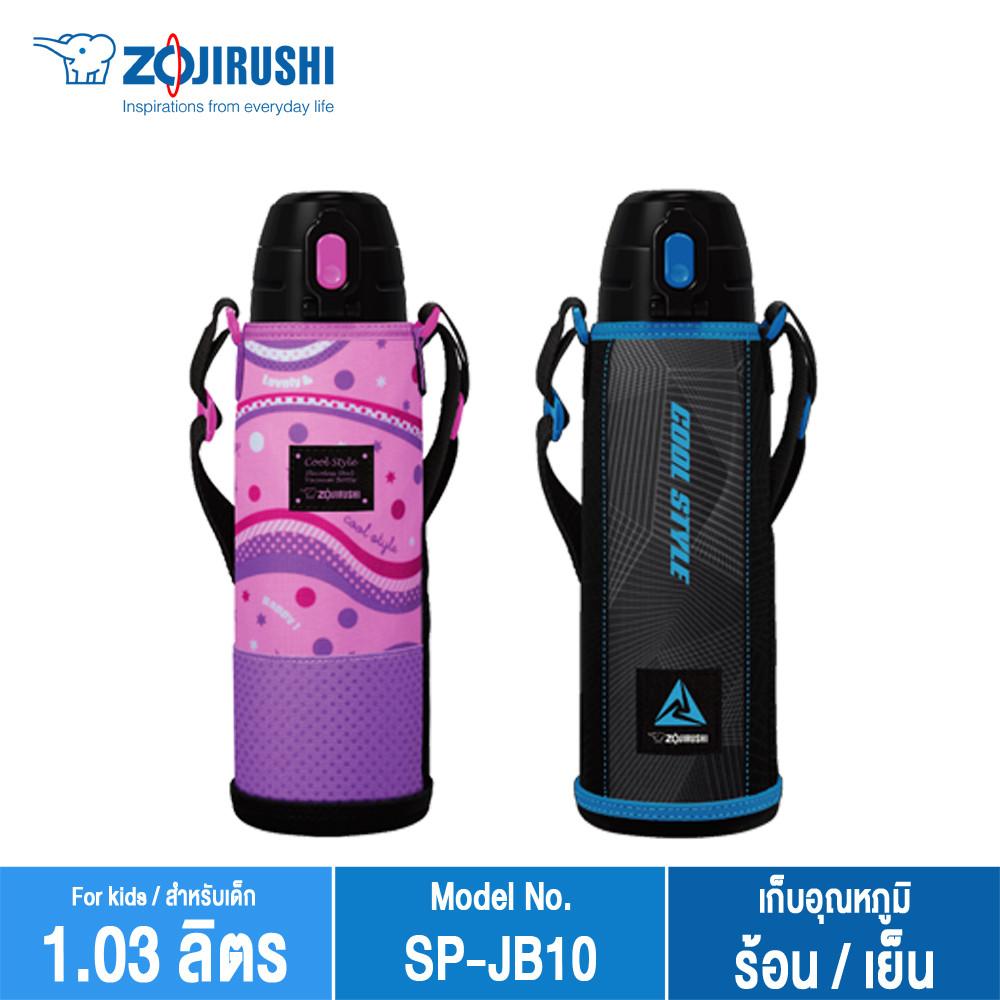 sp-jb10-6.jpg
