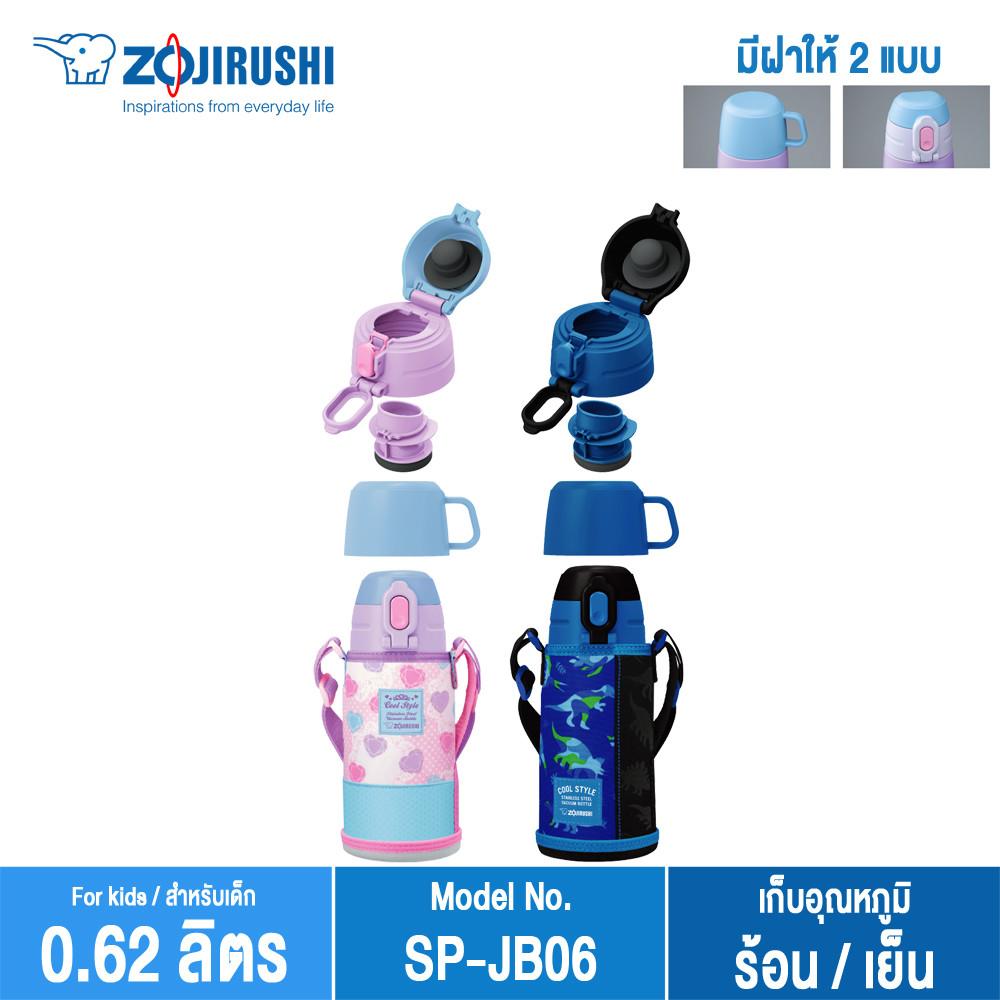 sp-jb06-1.jpg