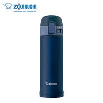 Zojirushi กระติกน้ำสุญญากาศเก็บความร้อน/เย็น 0.3 ลิตร รุ่น SM-PC30 AD - สีน้ำเงิน