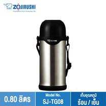 Zojirushi Bottles with cup กระติกน้ำสุญญากาศเก็บความร้อน/เย็น ฝาเป็นถ้วย 0.8 ลิตร รุ่น SJ-TG08 XA - สีสแตนเลส