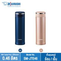 Zojirushi With Tealeaf Filter กระติกน้ำสุญญากาศเก็บความร้อน/เย็น 0.46 ลิตร รุ่น SM-JTE46