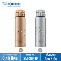 Zojirushi กระติกน้ำสุญญากาศเก็บความร้อน/เย็น 0.48 ลิตร รุ่น SM-SS48F