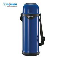 Zojirushi Bottles with cup กระติกน้ำสุญญากาศเก็บความร้อน/เย็น ฝาเป็นถ้วย 0.8 ลิตร รุ่น SJ-TG08 AA - สีน้ำเงิน