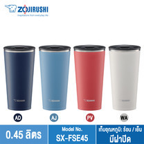 Zojirushi Tumbler แก้วน้ำเก็บความร้อน/เย็น 0.45 ลิตร รุ่น SX-FSE45