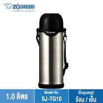 Zojirushi Bottles with cup/ กระติกน้ำสุญญากาศเก็บความร้อน/เย็น ฝาเป็นถ้วย 1.0 ลิตร รุ่น SJ-TG10 XA - สีสแตนเลส