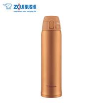 Zojirushi กระติกน้ำสุญญากาศเก็บความร้อน/เย็น 0.60 ลิตร รุ่น SM-TA60 DM - สีบรอนซ์ทอง