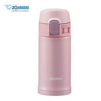 Zojirushi Mugs กระติกน้ำสุญญากาศเก็บความร้อน/เย็น 0.2 ลิตร รุ่น SM-PB20 PP - สีชมพู