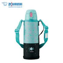 Zojirushi For Kids กระติกนํ้าสุญญากาศเก็บความร้อน/เย็น สำหรับเด็ก 1.03 ลิตร รุ่น SP-JB10 GZ