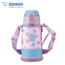Zojirushi For Kids กระติกนํ้าสุญญากาศเก็บความร้อน/เย็น สำหรับเด็ก 0.62 ลิตร รุ่น SP-JB06 AK