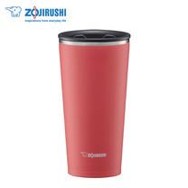 Zojirushi Tumbler แก้วน้ำเก็บความร้อน/เย็น 0.45 ลิตร รุ่น SX-FSE45 PV - สีชมพู