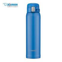 Zojirushi Mugs กระติกน้ำสูญญากาศเก็บความร้อน/เย็น 0.60 ลิตร รุ่น SM-SD60 AM - สีน้ำเงิน