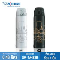 Zojirushi กระติกน้ำสุญญากาศเก็บความร้อน/เย็น 0.48 ลิตร รุ่น SM-TA48SB (Limited Edition)