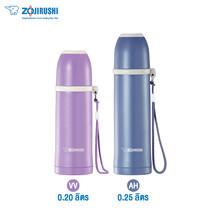 Zojirushi กระติกนํ้าสุญญากาศเก็บความร้อน/เย็น ฝาเป็นถ้วย 0.20 / 0.25 ลิตร รุ่น SS-PCE20 VV / SS-PCE25 AH