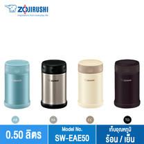 Zojirushi Food Jars กระติกอาหารสุญญากาศเก็บความร้อน/เย็น 0.5 ลิตร รุ่น SW-EAE50